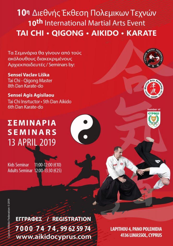 Tai-Chi ⚬ Qigong ⚬ Aikido ⚬ Karate